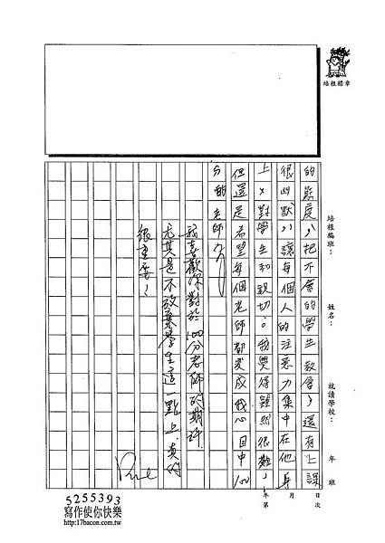 103WG401廖哲暉 (3)