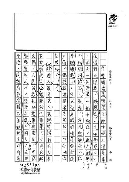 102WE210李峻禎 (2)