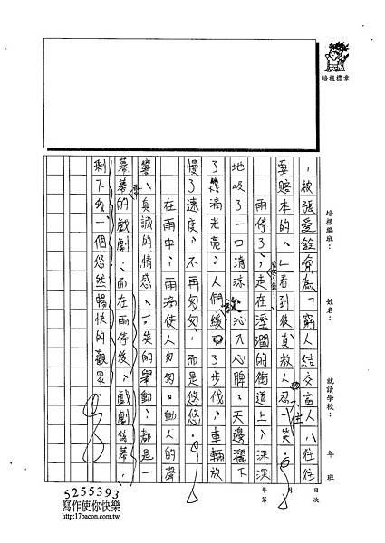 102WE210李峻禎 (3)