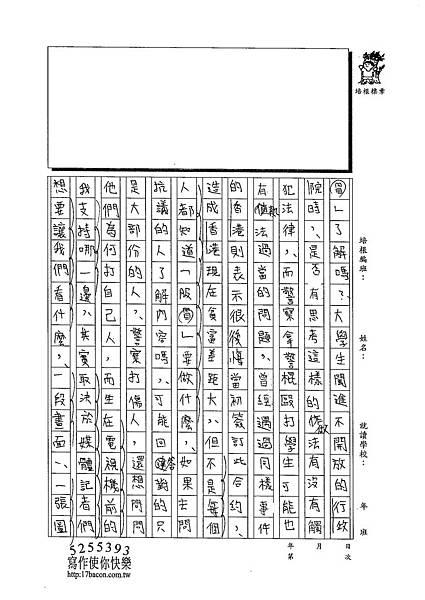 103WA402江佳諭 (2)