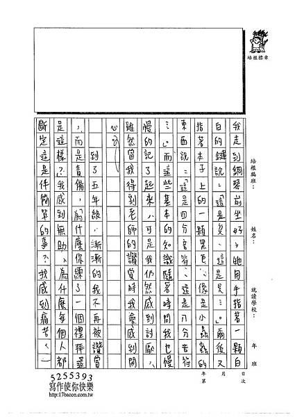 103WG402曹怡婷 (2)