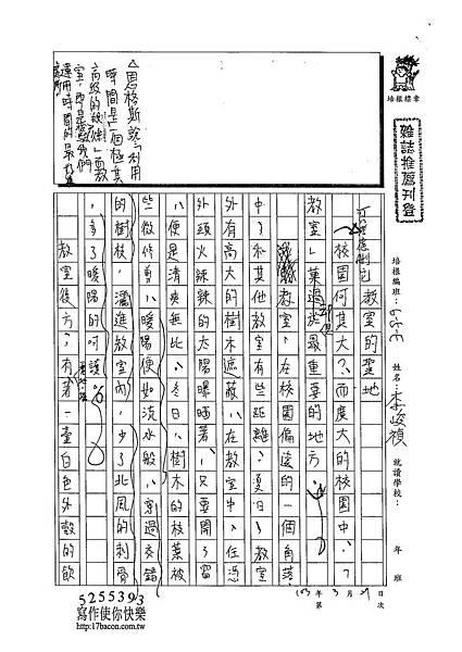 103WE402李峻禎 (1)