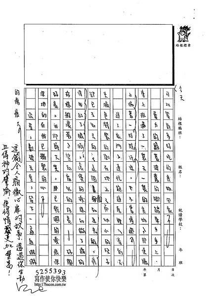 103WA403張為倪 (3)