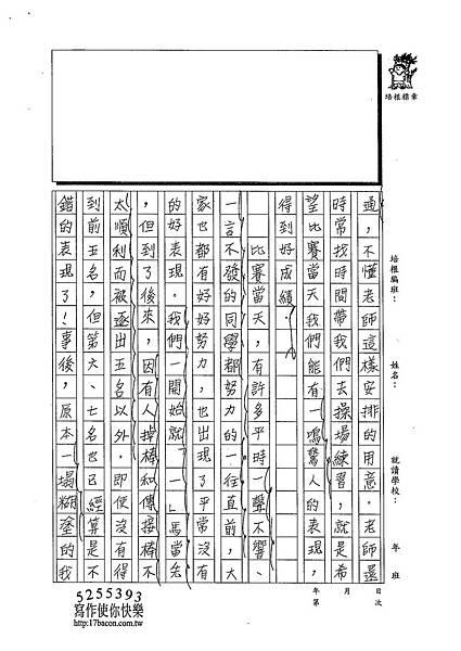 103W6404張新芸 (2)