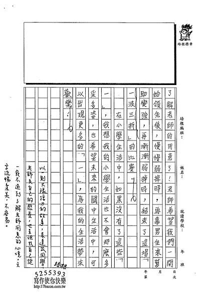 103W6404張新芸 (3)