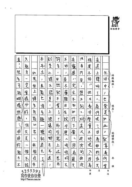 103WA404吳瑋倫 (2)