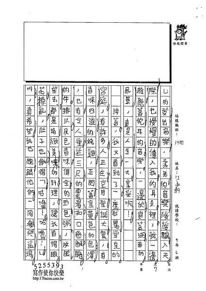103WM307江承軒 (2)