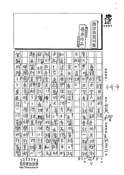 103W4407黃楷 (1)