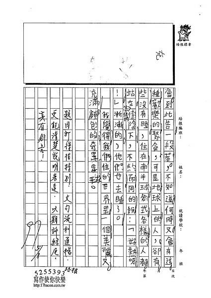 103W4407黃楷 (2)