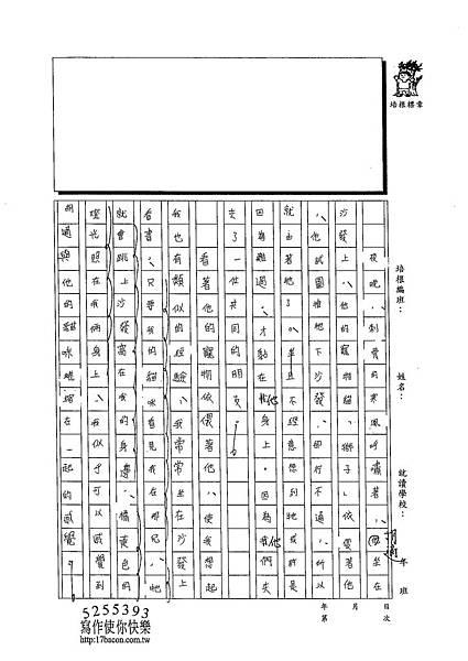 103WA407蔡昀蓉 (2)