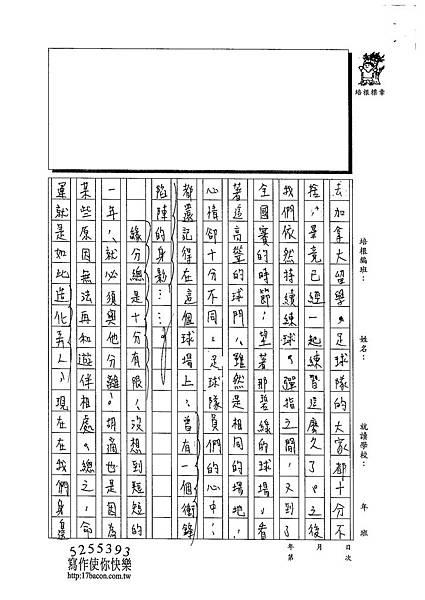 103WA407黃御鵬 (3)