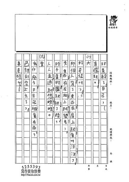 103W4409黃楷 (4)