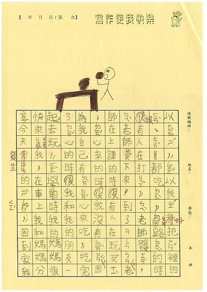 103W2408黃昊維 (2)