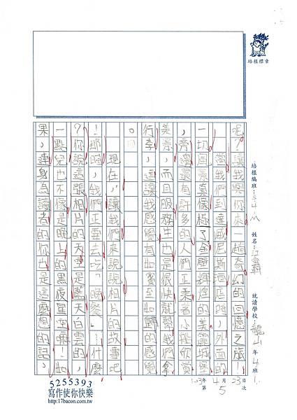 103WM405江宜軒 (2)