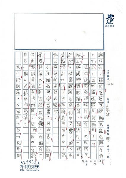 103WM405江承軒 (2)