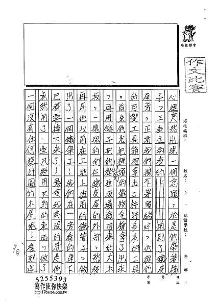 103W4405王于晏 (2)
