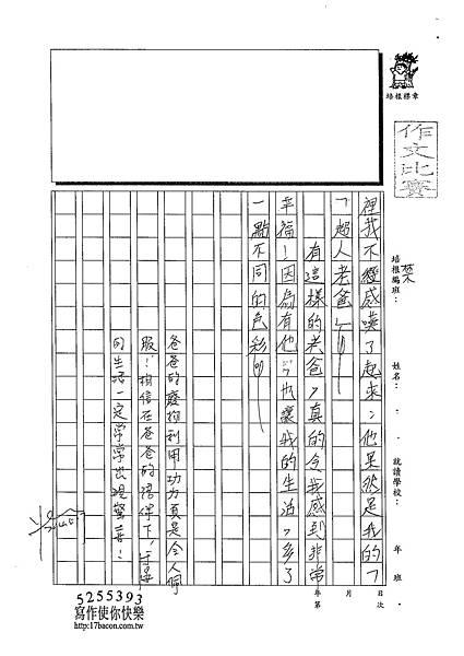 103W4405王于晏 (3)