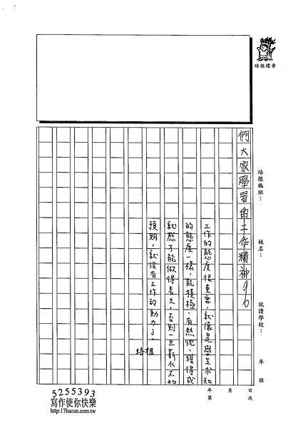103W6410張新芸 (3)
