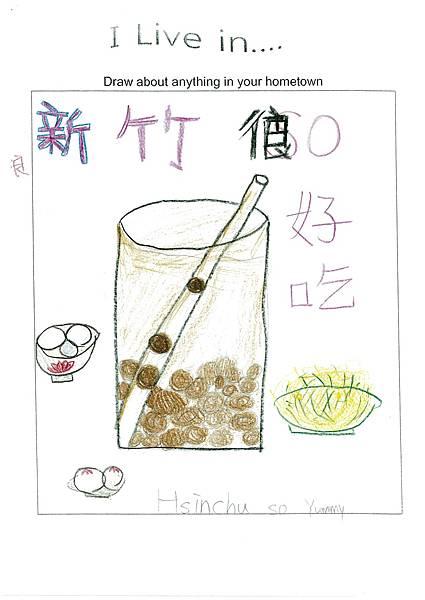 103EWK310楊佳蓉 (3)