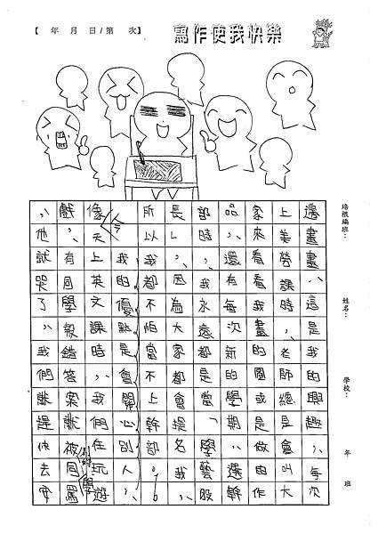 103W5101陳妍希 (3)