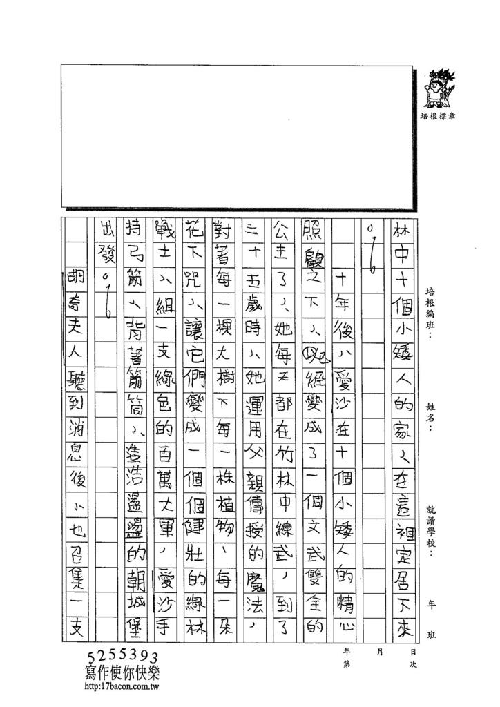 103WI103江承軒 (2)
