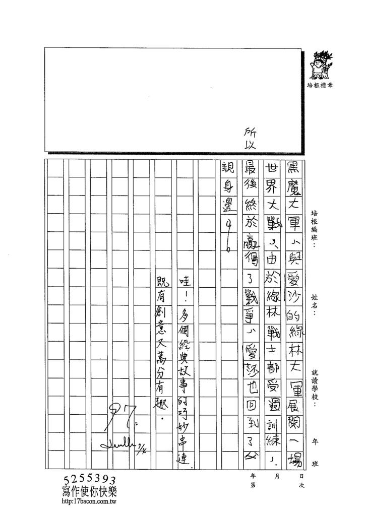 103WI103江承軒 (3)