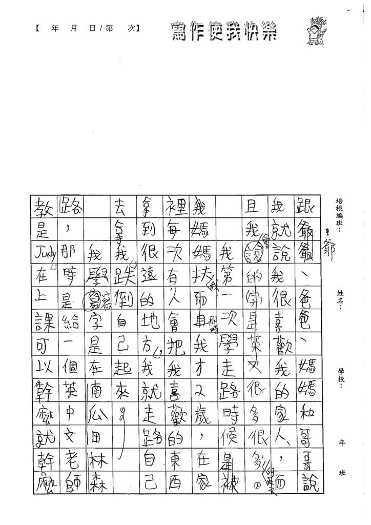 103W5102劉芸妗 (2)