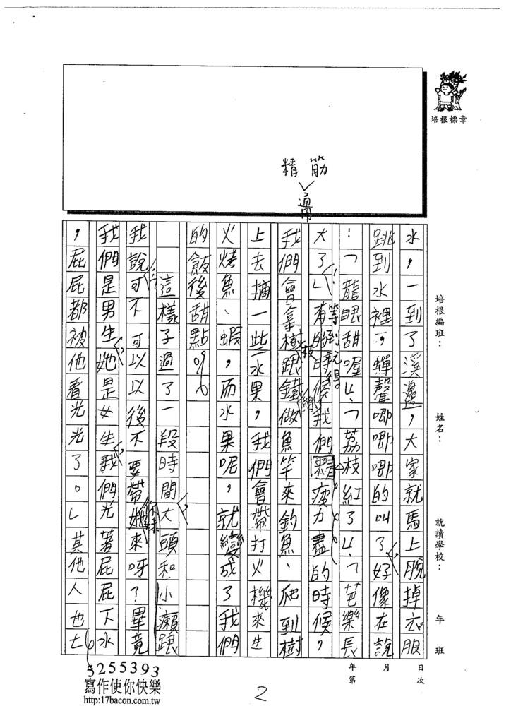 103W6102江珀穎 (2)