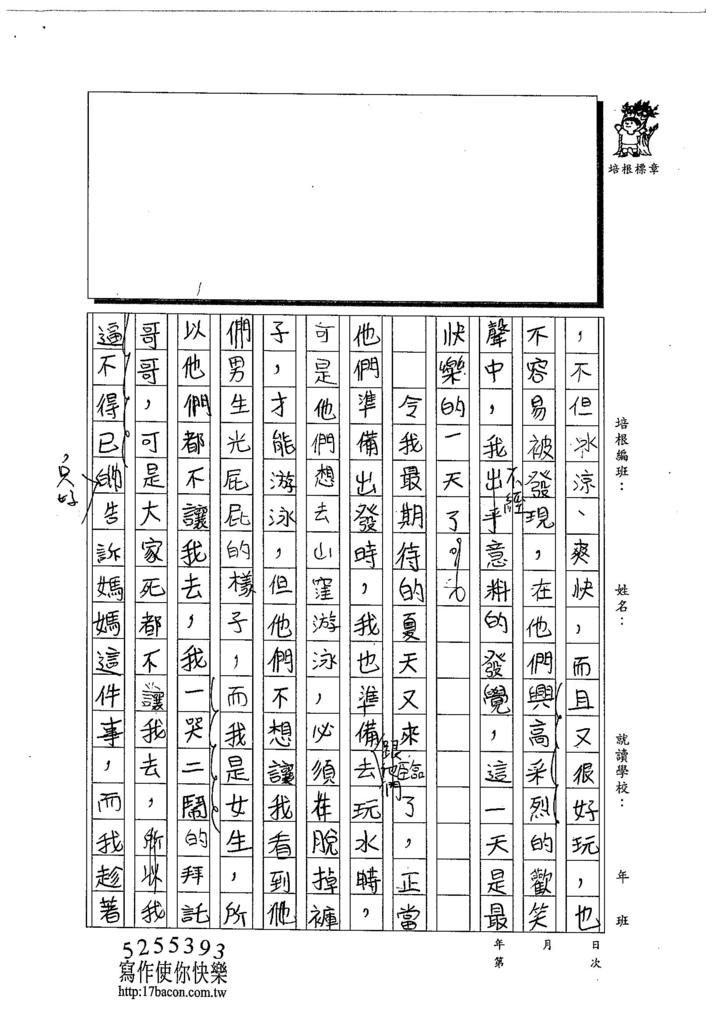 103W6102李采姈 (2)