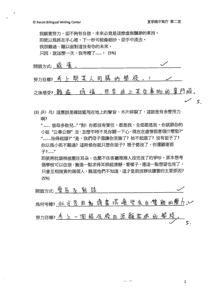 103WG102王孟妤 (2)