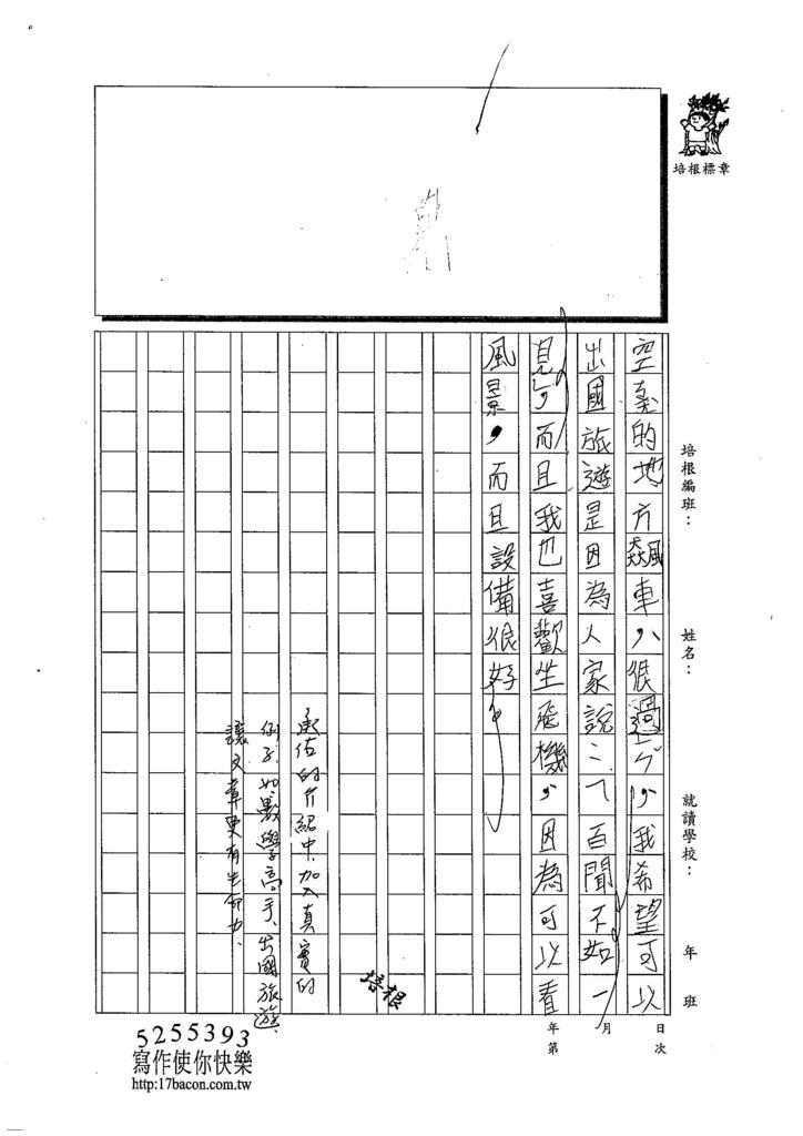 103TMW101謝承佑 (2)