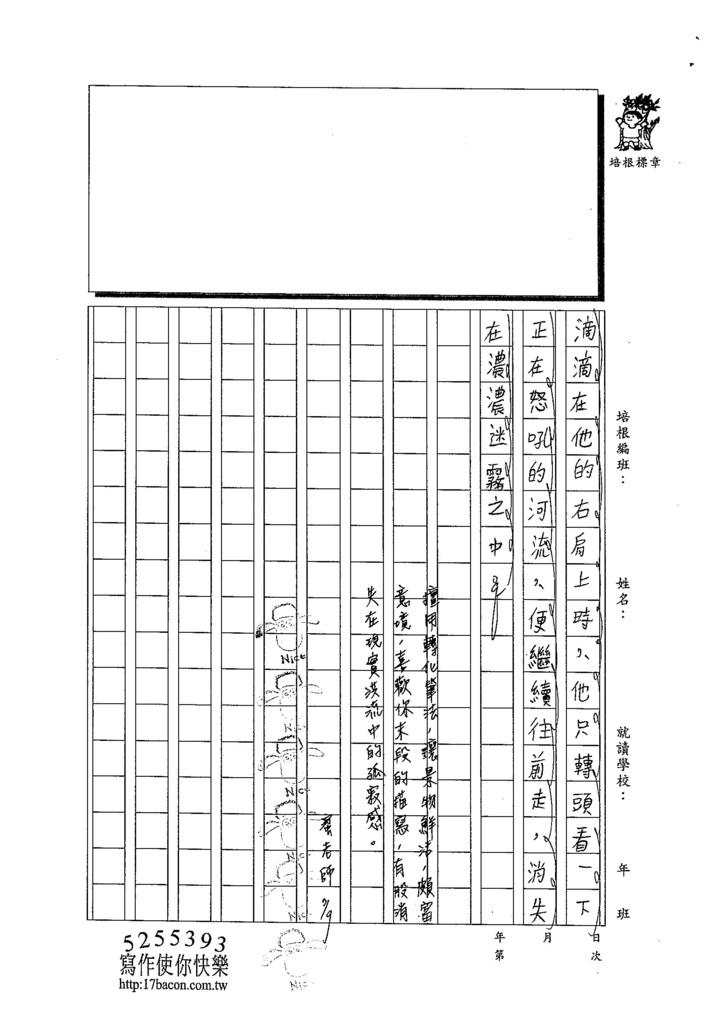 103V101侯奕安 (2)