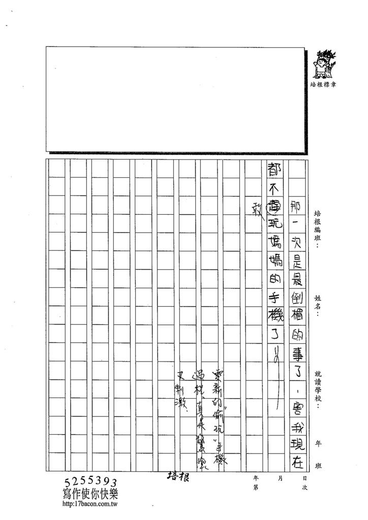 103TMW103陳雯新 (3)