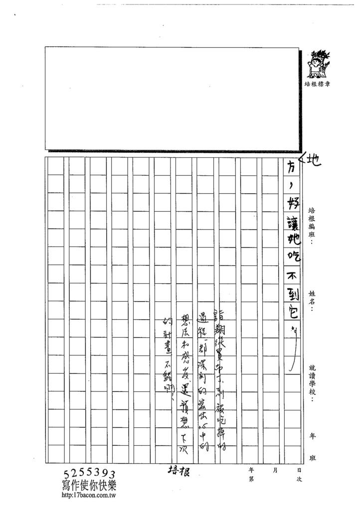 103TMW103葉冠霆 (3)