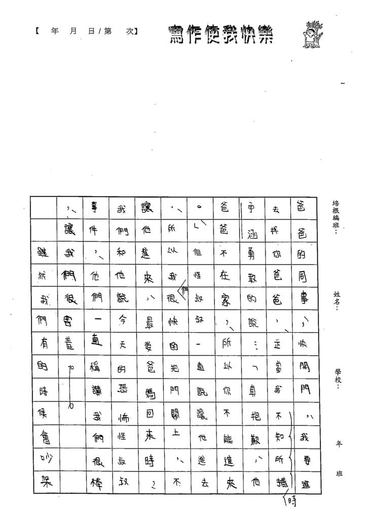 103W5104陳妍希 (3)