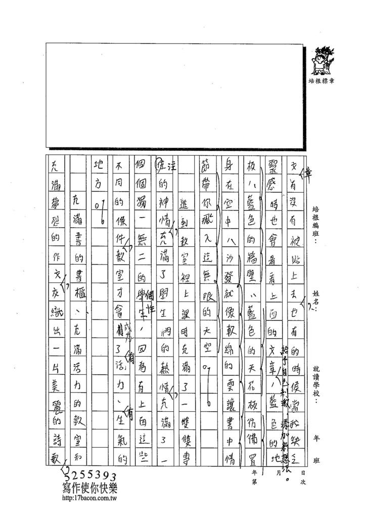 103WA404王則穎 (2)