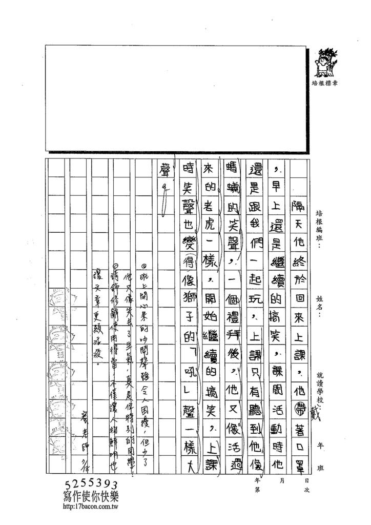 103V107江姿瑩 (2)