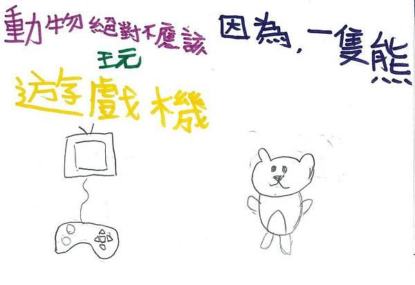 103RW07黃千慈 (4)