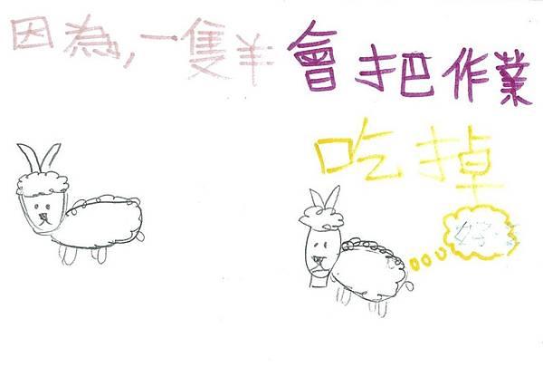 103RW07黃千慈 (6)