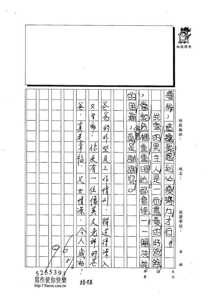 103WI107江宜軒 (3)