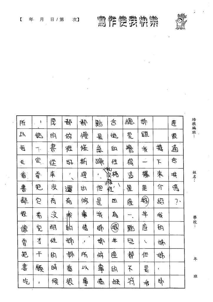 103W5107陳雯新 (2)
