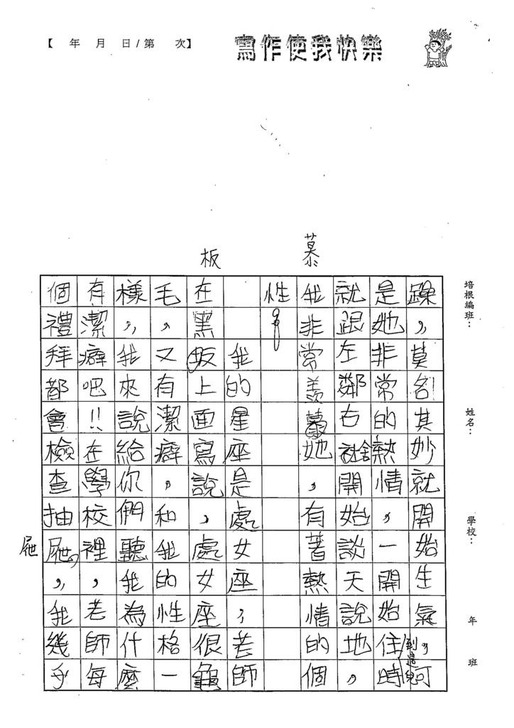 103W5107黃靖棻 (3)