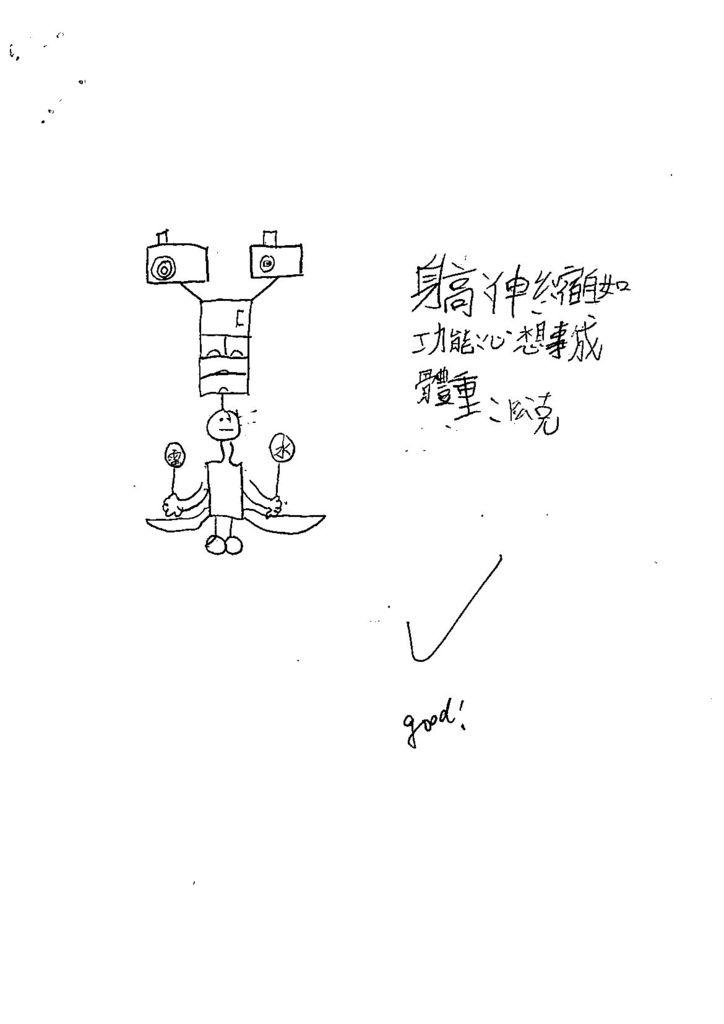 103TMW208謝承佑 (3)