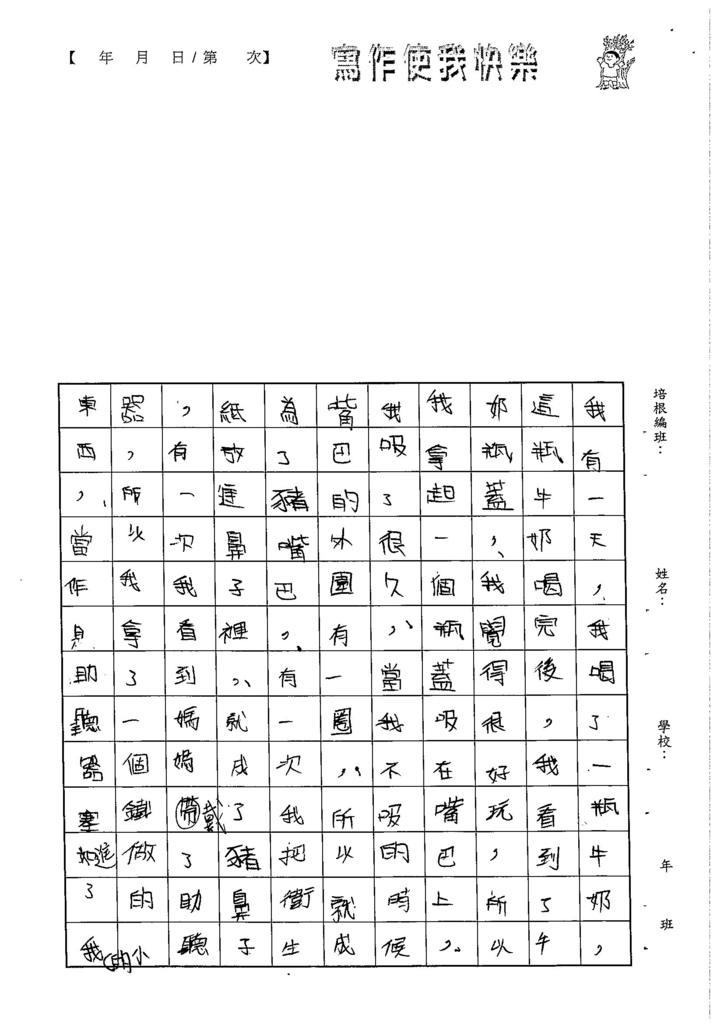 103W5105龐成妤 (3)