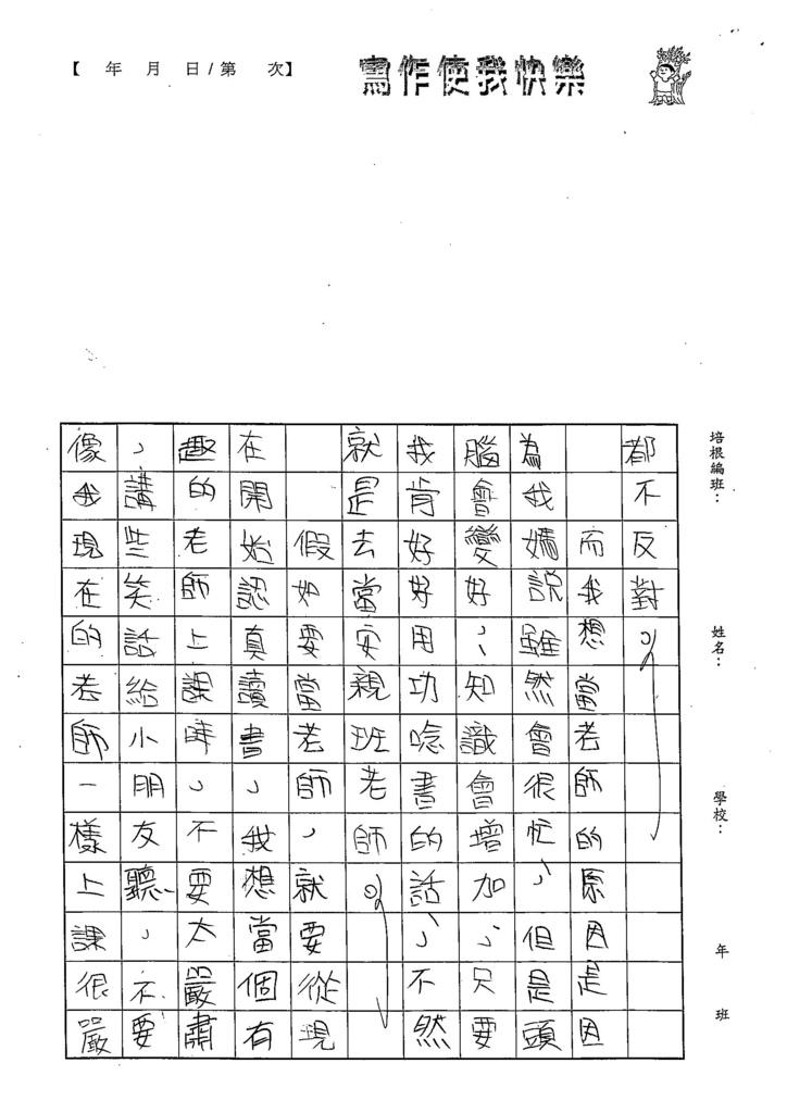103W5110沈芝羽 (2)