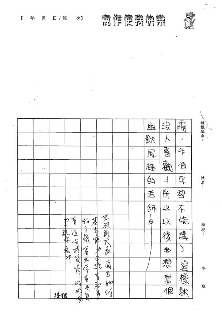 103W5110沈芝羽 (3)