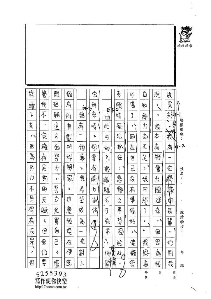 103WE105莊哲維 (2)