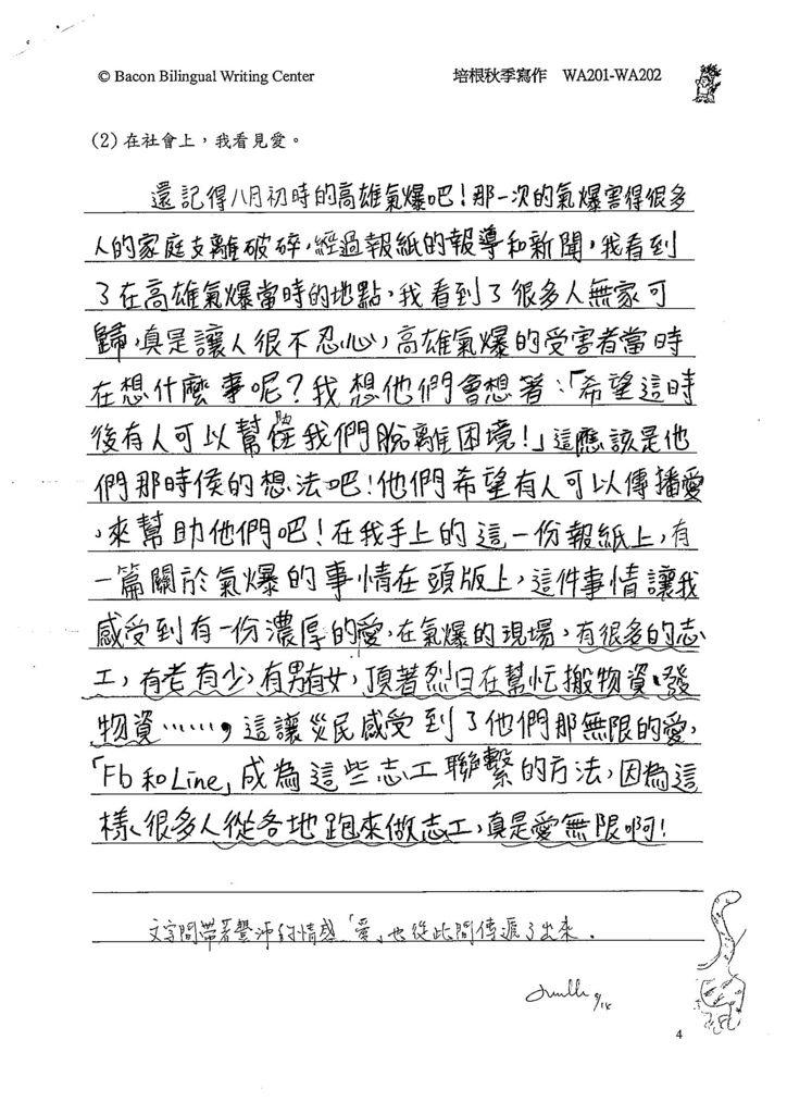 103WA201張乃文 (2)