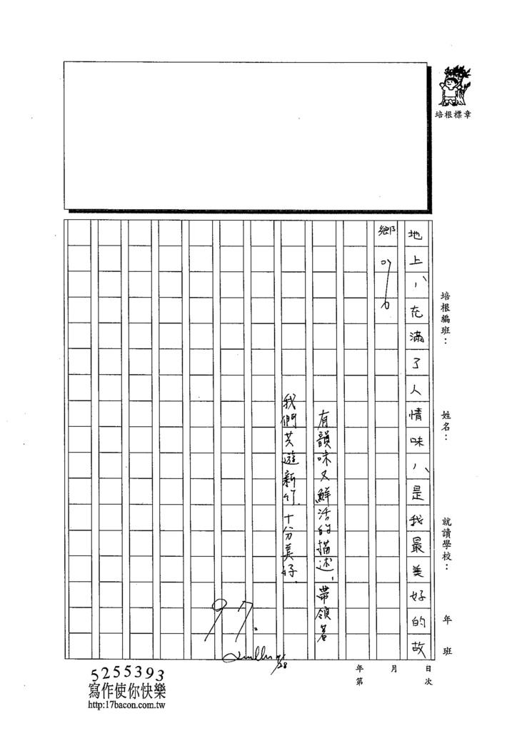 103W6203林雋哲 (3)