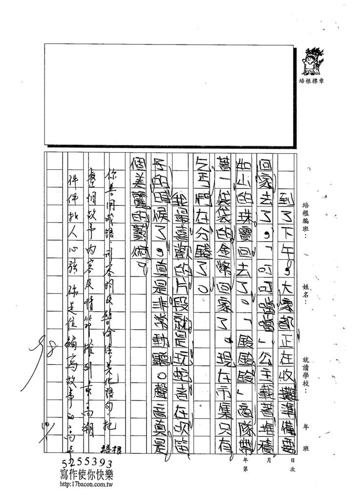 103WI204江宜軒 (4)